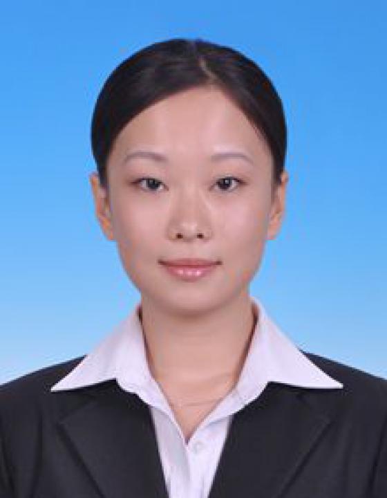Ай Цзин