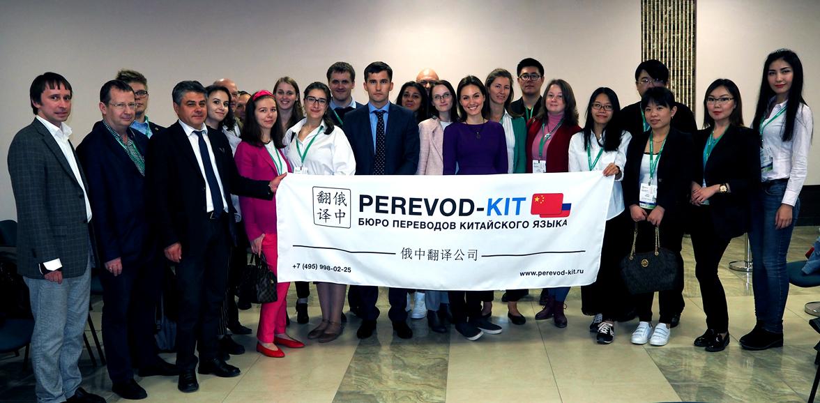 Бюро переводов Perevod-Kit